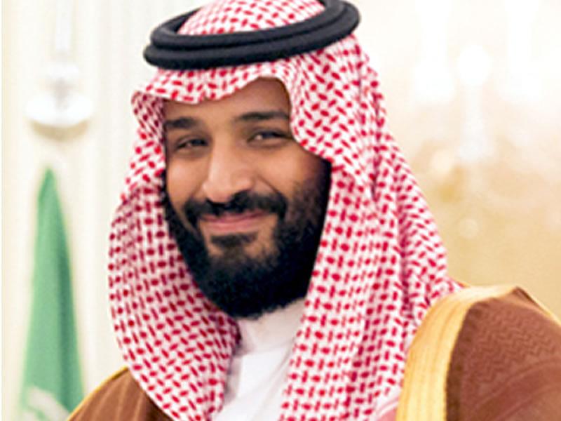 Six-member Saudi Govt delegation arrives in Pakistan