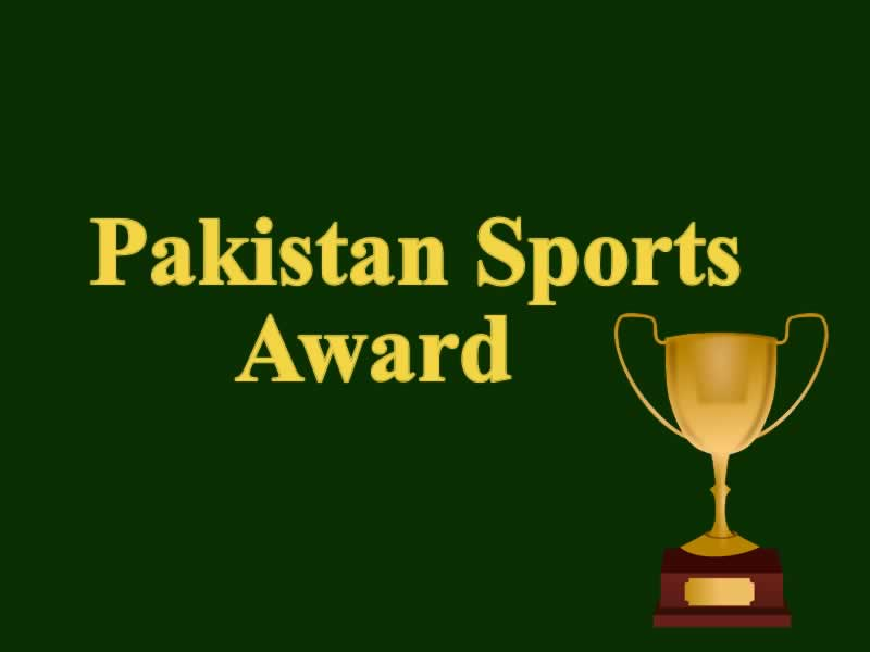 First Pakistan Sports Awards is set to place on 16th March
