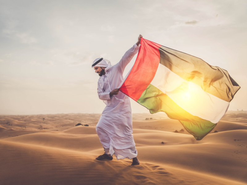 UAE eager to invest in Pakistan