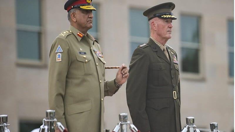 Army Staff