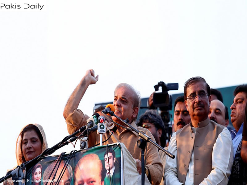 سیاہ دن: شہباز، لاہور میں ریلی، اور کراچی بلاول کے ساتھ شامل