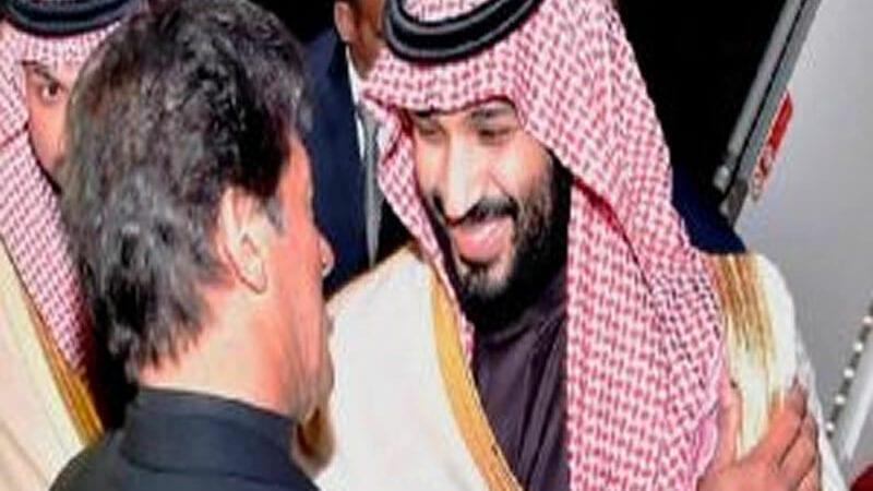 Saudi crown