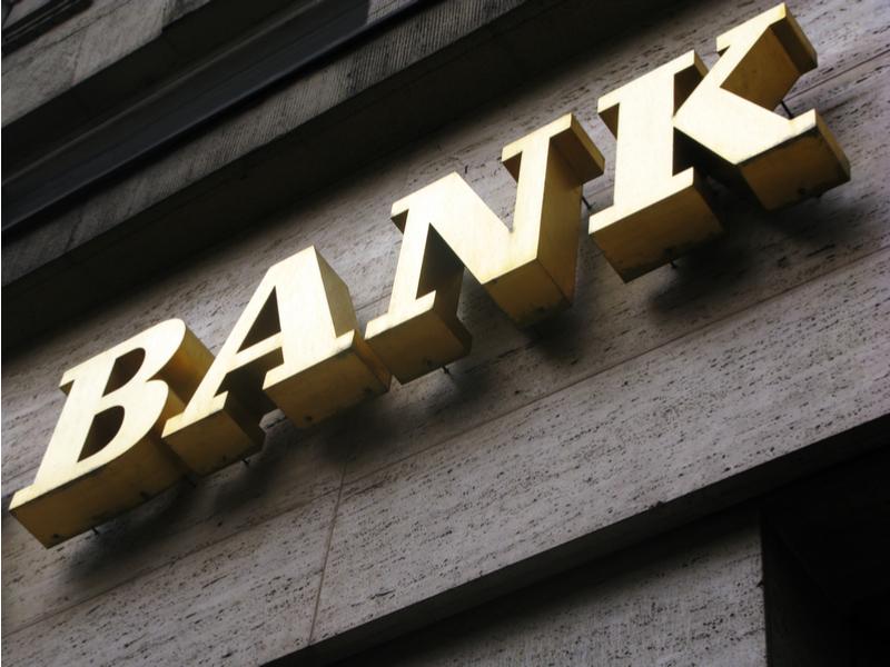 ایس بی پی نے مالیاتی پالیسی کا اعلان کیا، سود کی شرح میں 13.25 فیصد اضافہ