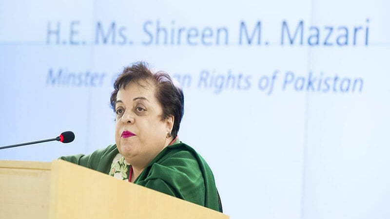 Human Rights Minister