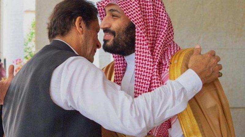 پاکستانی وزیر اعظم عمران خان نے شاہ سلمان ، ولی عہد شہزادہ محمد بن سلمان سے ملاقات میں سعودی عرب کے لئے اپنے ملک کی مکمل حمایت کا اظہار کیا۔