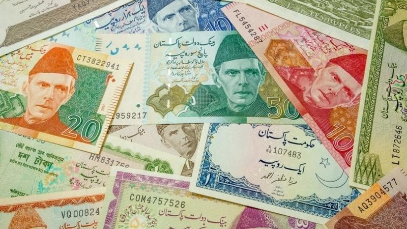 ٹریژری بلوں میں غیر ملکی سرمایہ کاری 1۔12 نومبر کے دوران $ 267 ملین کی نئی اونچائی تک پہنچ گئی۔