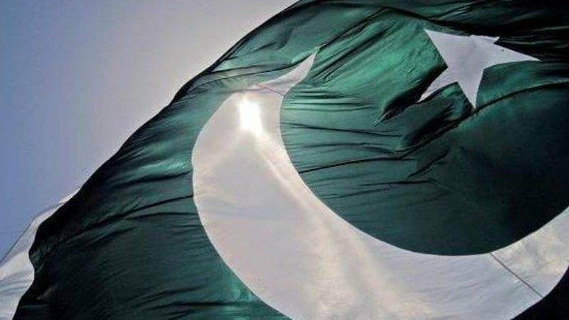 پاکستان کا قومی پرچم