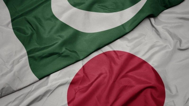 پاکستان ، جاپان زراعت میں تعاون بڑھانے کے لئے