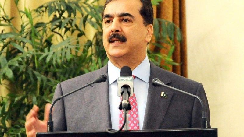 سابق وزیر اعظم یوسف رضا گیلانی