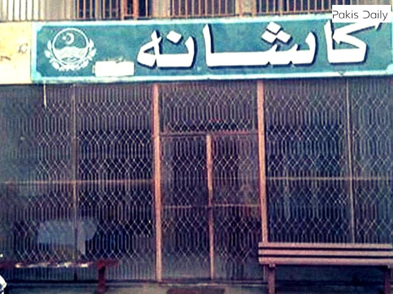 پنجاب کے سابق وزیر اجمل چیمہ کو کاشانہ کیس میں کلین چٹ دے دی گئی.