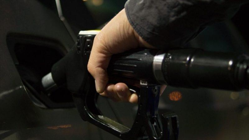 تیل اور گیس