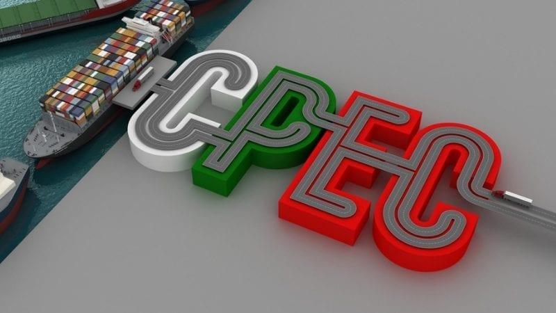 چین پاکستان اقتصادی راہداری
