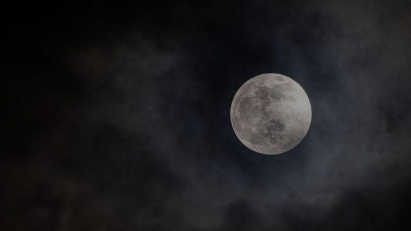 پہلا چاند گرہن2020