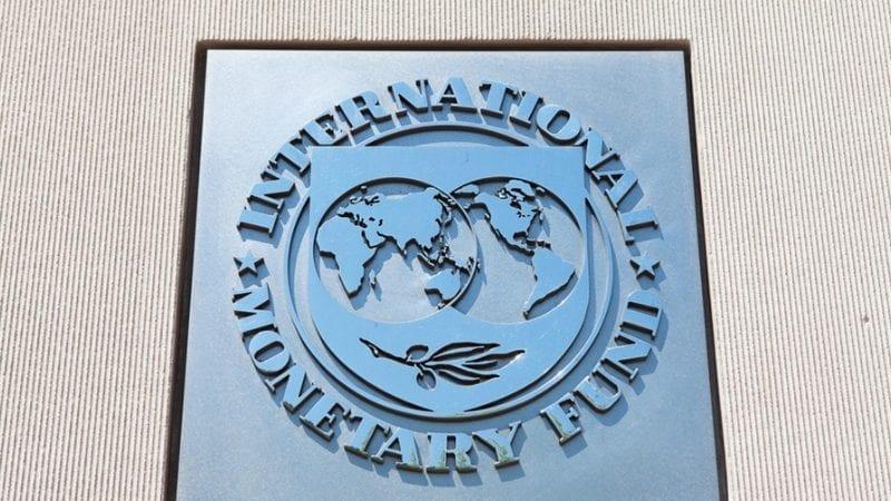 بین الاقوامی مالیاتی فنڈ