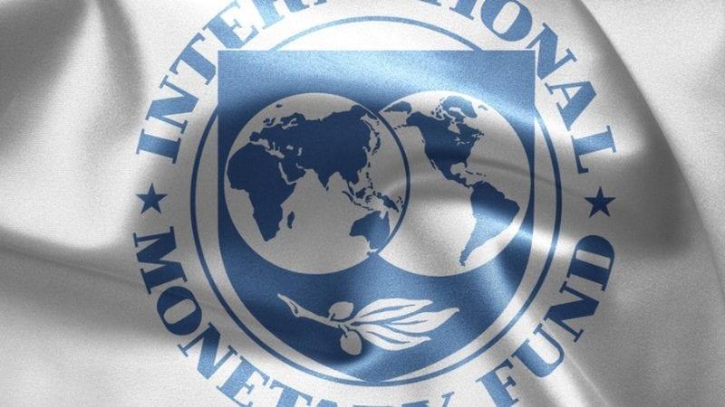 بین الاقوامی مالیاتی فنڈ (آئی ایم ایف)