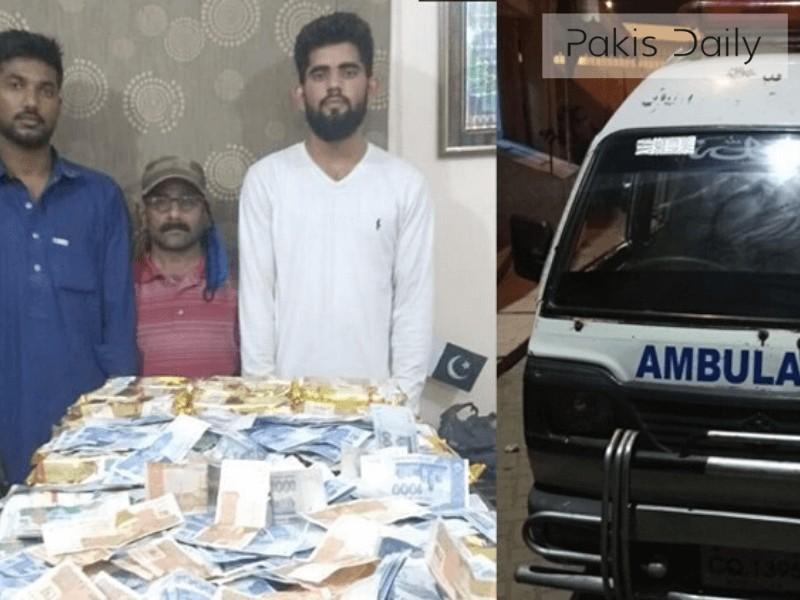 جعلی ایمبولینس اور نقلی مریض کے زریعے بلوچستان سے کراچی گٹکا کی سپلائی بےنقاب