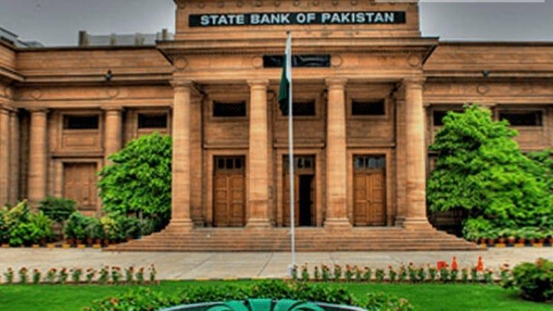 رمضان بینکوں نے اوقات کار تبدیل ہونے کا نوٹیفیکیشن جاری