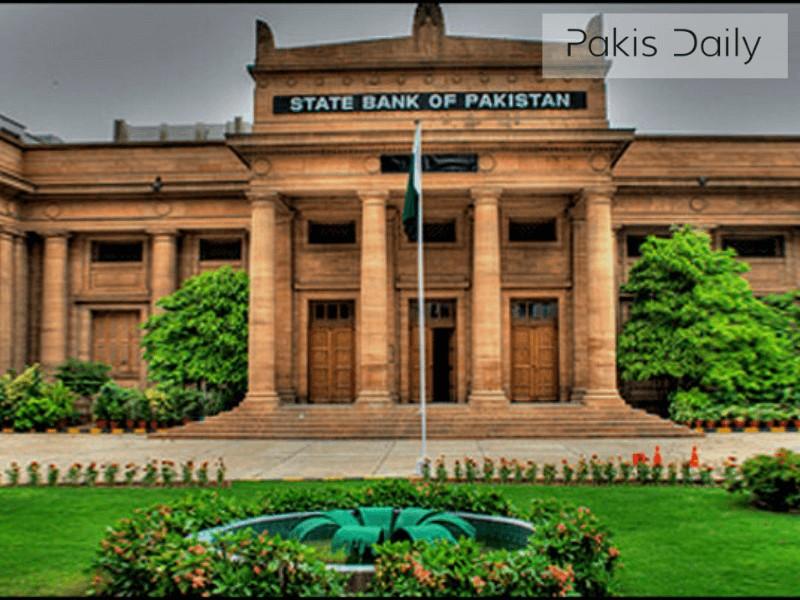 رمضان: بینکوں نے اوقات کار تبدیل ہونے کا نوٹیفیکیشن جاری