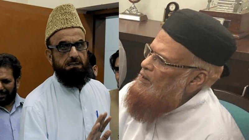 رمضان جید علماء کی پریس کانفرنس، مساجد پر لاک ڈاؤن کا اطلاق نہیں ہو گا