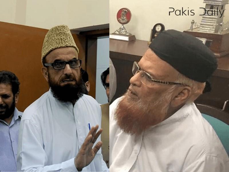 رمضان: جید علماء کی پریس کانفرنس، مساجد پر لاک ڈاؤن کا اطلاق نہیں ہو گا