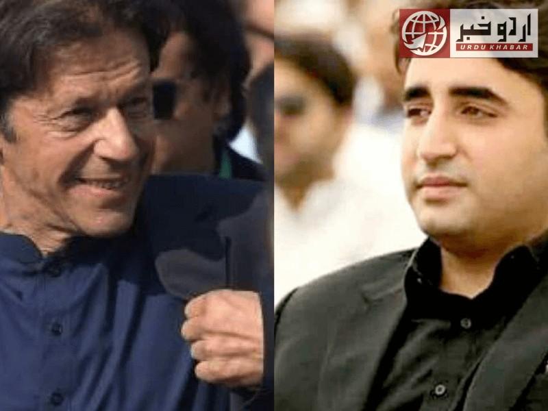 بلاول بھٹو بے عمران خان سے استعفی مانگ لیا