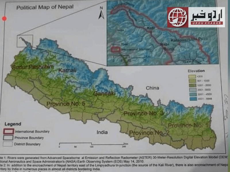 بھارت سے کشیدگی، نیپال نے نیا نقشہ جاری کر دیا