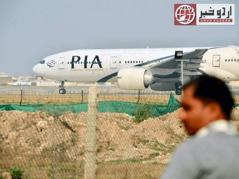 دبئی سے 250 مسافر پاکستان پہنچ گئے
