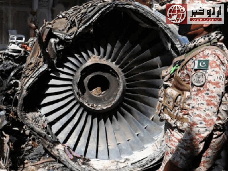 طیارہ حادثے میں نئے انکشافات، پی آئی اے اور پائلٹس آمنے سامنے
