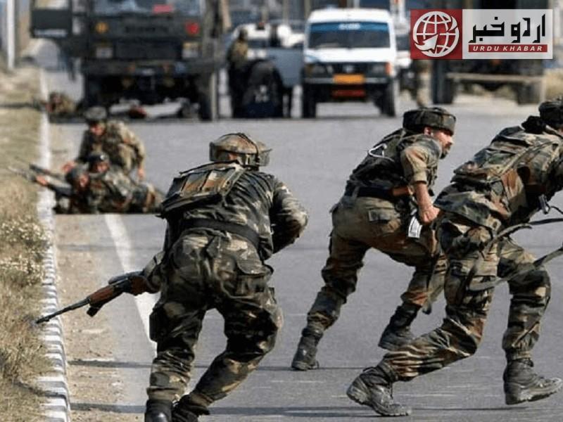 مقبوضہ کشمیر میں کرنل سمیت 5 بھارتی فوجی ہلاک