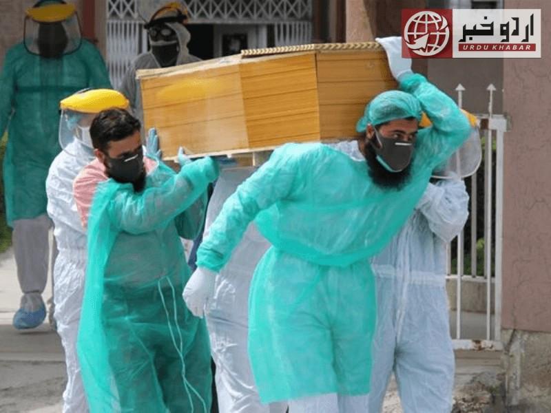 کورونا سے پاکستان میں اموات کی تعداد 1600 سے زائد ہو گئ