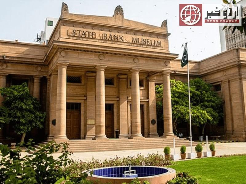 کرنٹ اکاؤنٹ خسارے میں 71 فیصد کمی ہوئی، سٹیٹ بینک