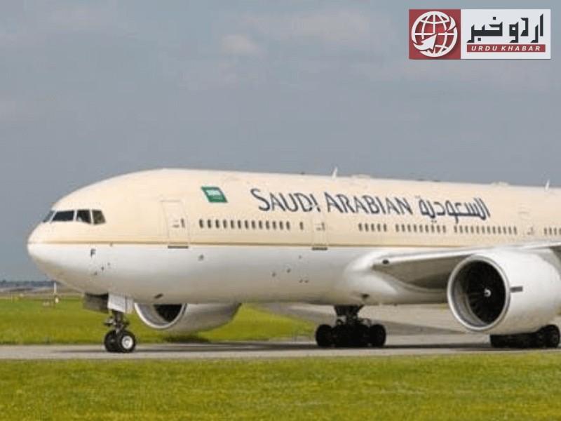 سعودی عرب کا بین الاقوامی پروازیں چلانے کا فیصلہ