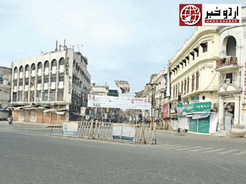 لاہور کے 66 علاقے کوروبا کی وجہ سے سیل