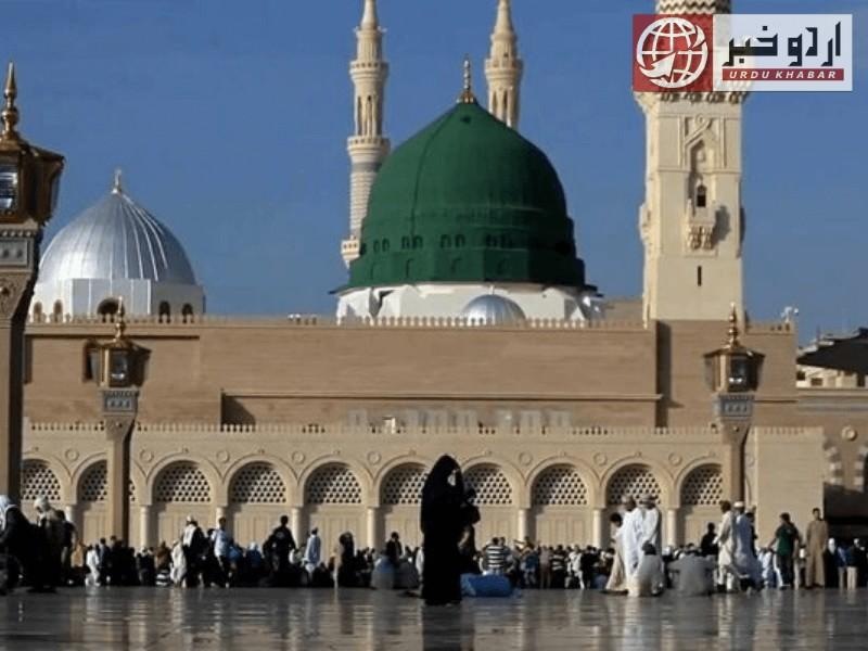 مسجد نبوی کو ایس او پیز کے تحت نماز کے لئے کھول دیا گیا