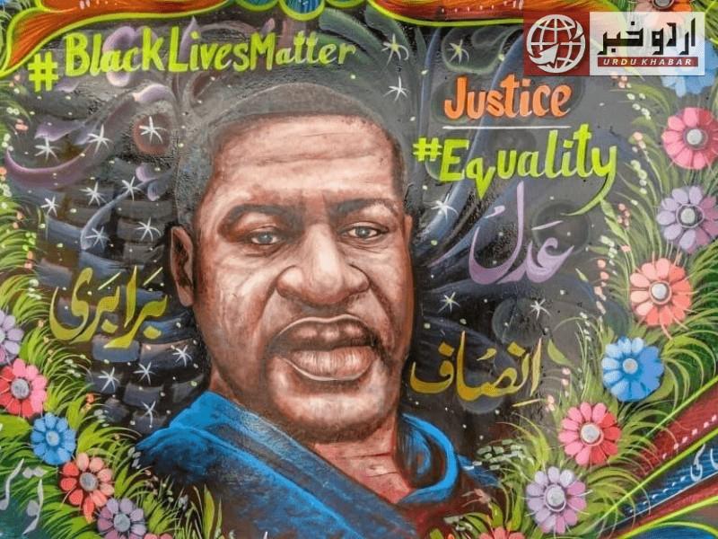 پاکستانی آرٹسٹ کا جارج فلائیڈ کو زبردست خراج تحسین