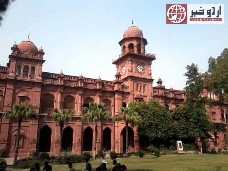 پنجاب: قرآن پاک ترجمے کے ساتھ پڑھے بغیر ڈگری نہیں ملے گی