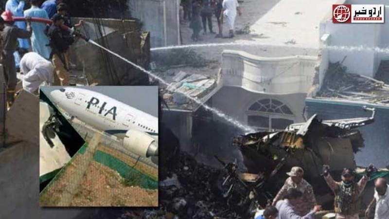 PIA-plane-crash