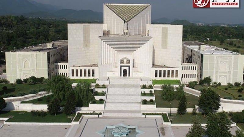 court-supreme-pakistan