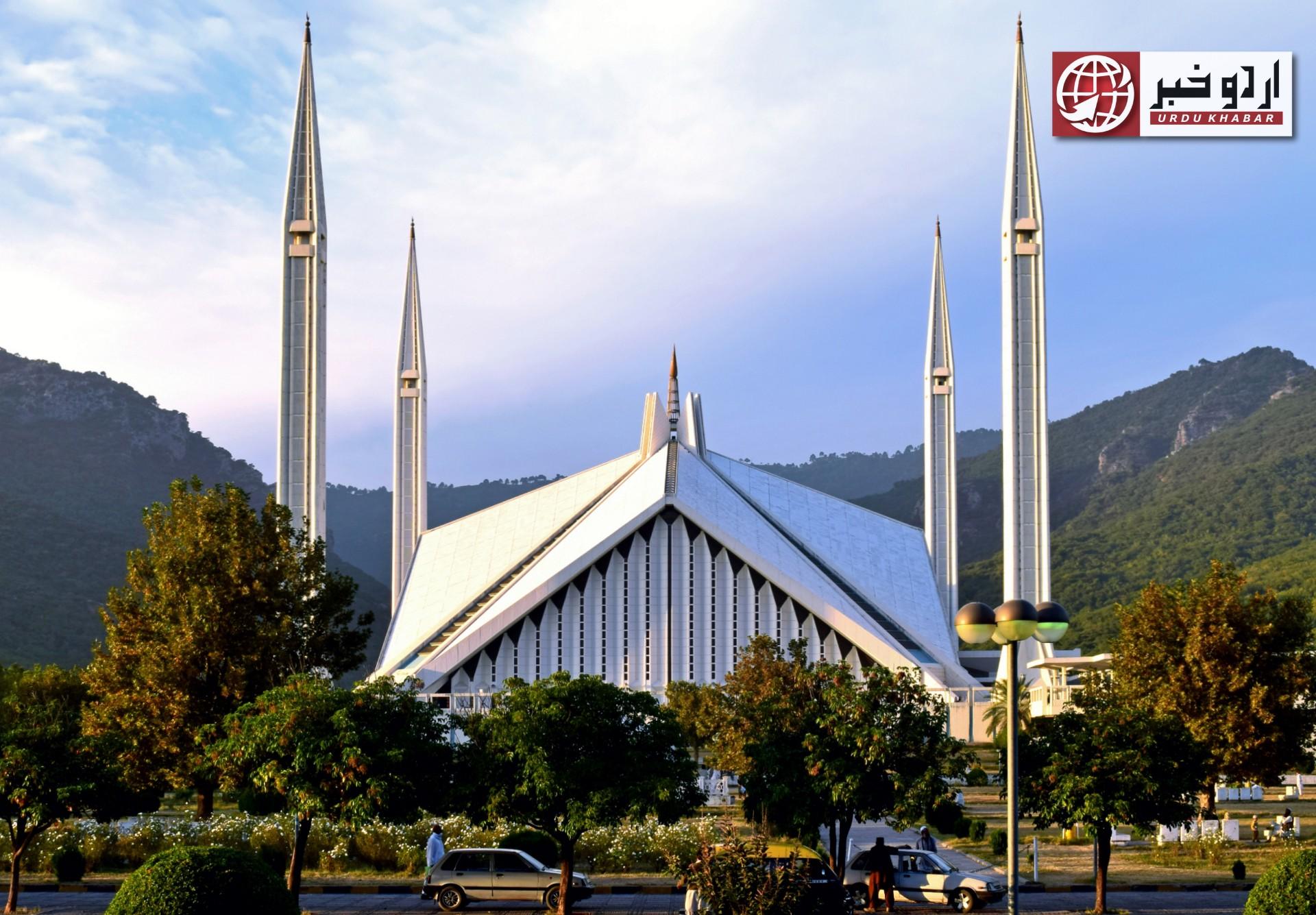 اسلام آباد: ایس او پیز پر عملدرآمد نا کرنے پر انتظامیہ کا ایکشن