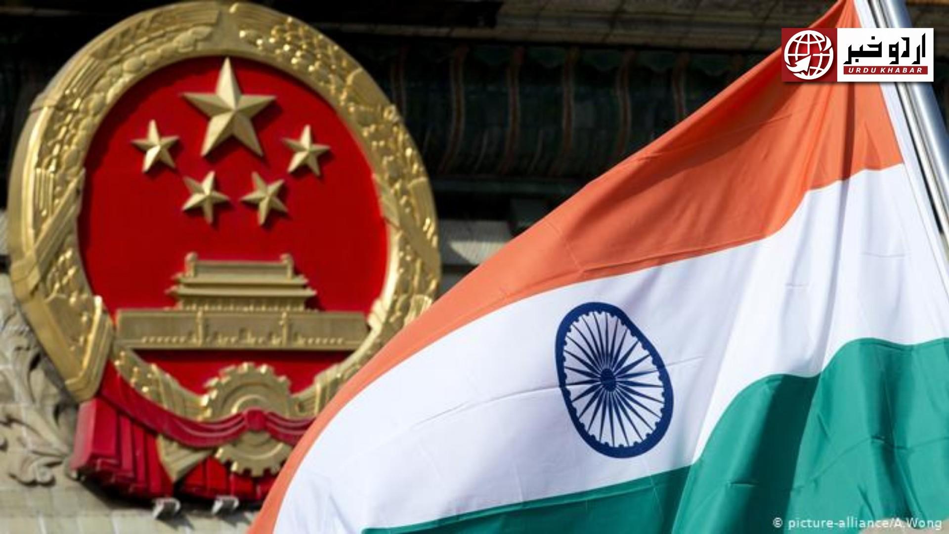 چین اور بھارت کا محاذ، مودی حکومت سے اپوزیشن کے سخت سوالات