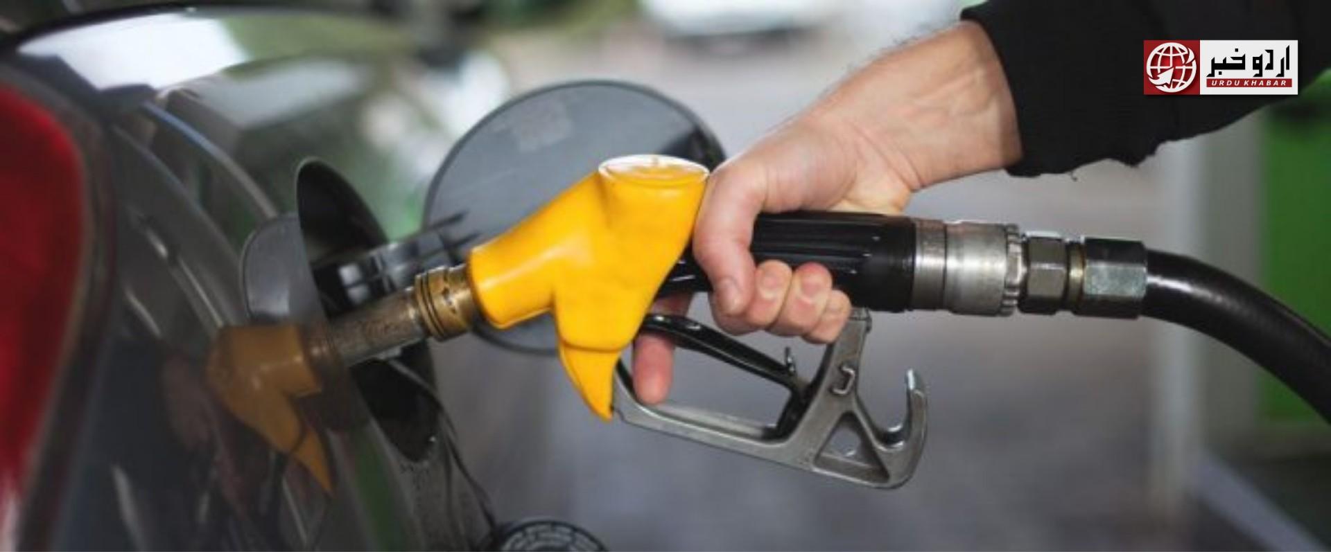 پیٹرولیم مصنوعات کی قیمتوں میں بےتحاشہ اضافہ