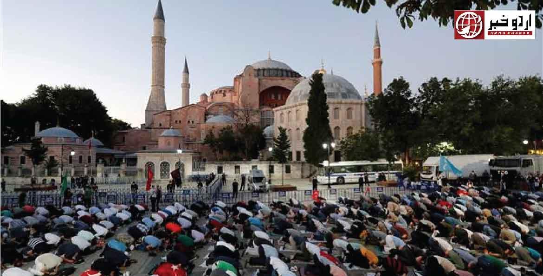 آیا صوفیہ میں 86 برس بعد نماز جمعہ کی ادائیگی