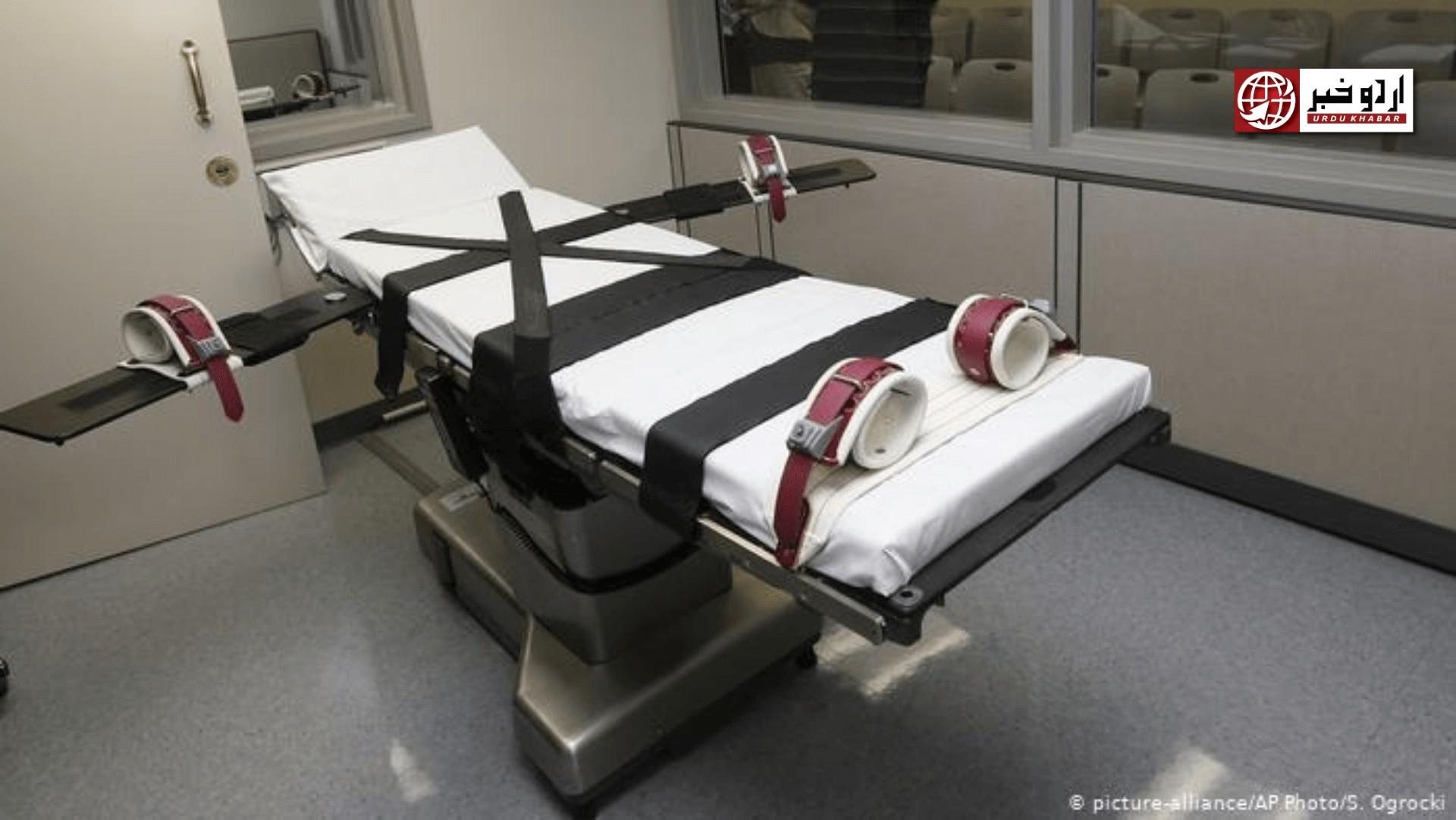 امریکہ میں 17 سال بعد وفاقی حکومت کی جانب سے قتل کے مجرم کو سزائے موت
