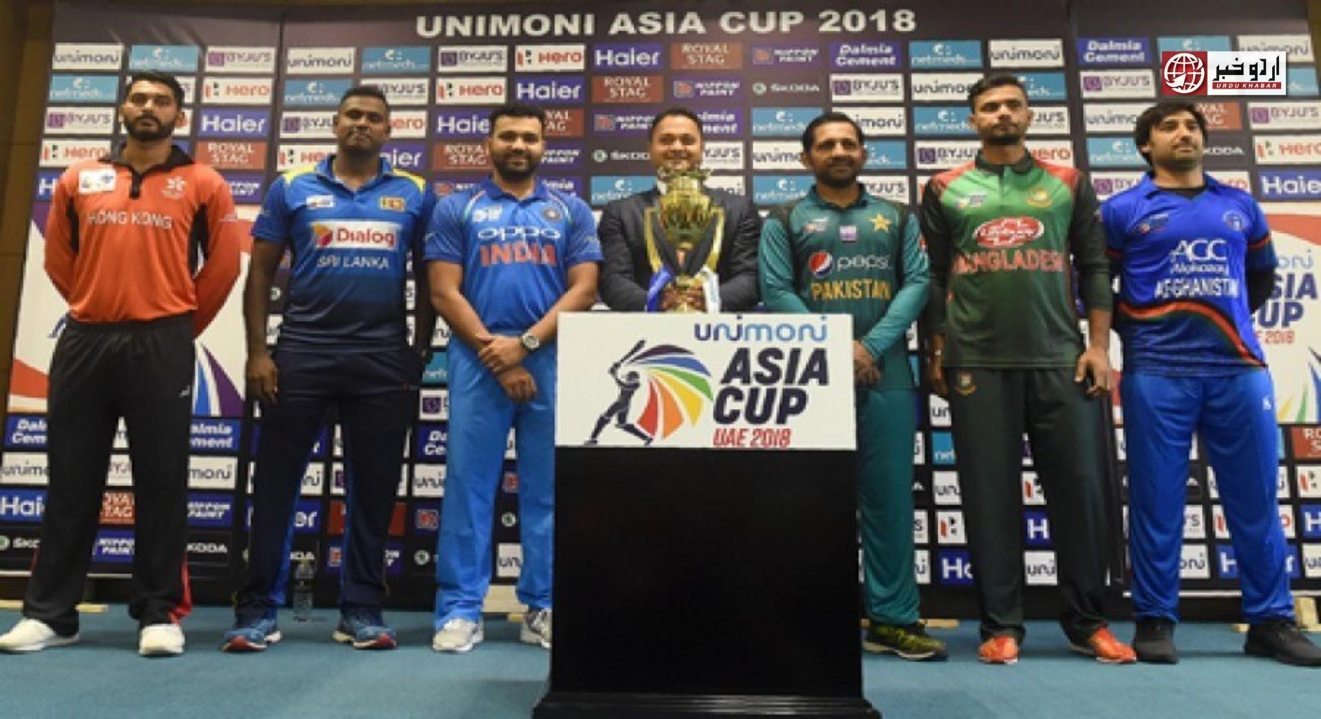 ایشیاء کپ کرکٹ ٹورنامنٹ ملتوی ہو گیا