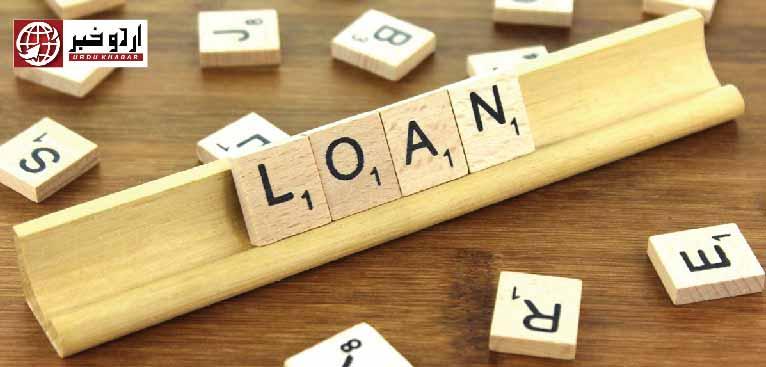 حکومت نے ایک سال میں 13 ارب 20 کروڑ ڈالر کا بیرونی قرضہ لیا