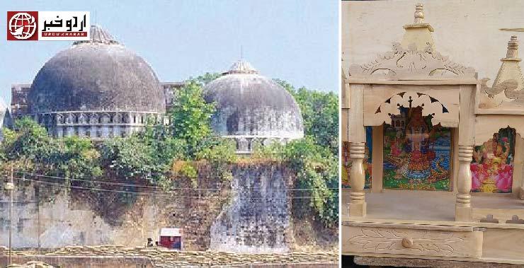 بھارتی وزیر اعظم بابری مسجد کی جگہ مندر کی بنیاد 5 اگست کو رکھیں گے