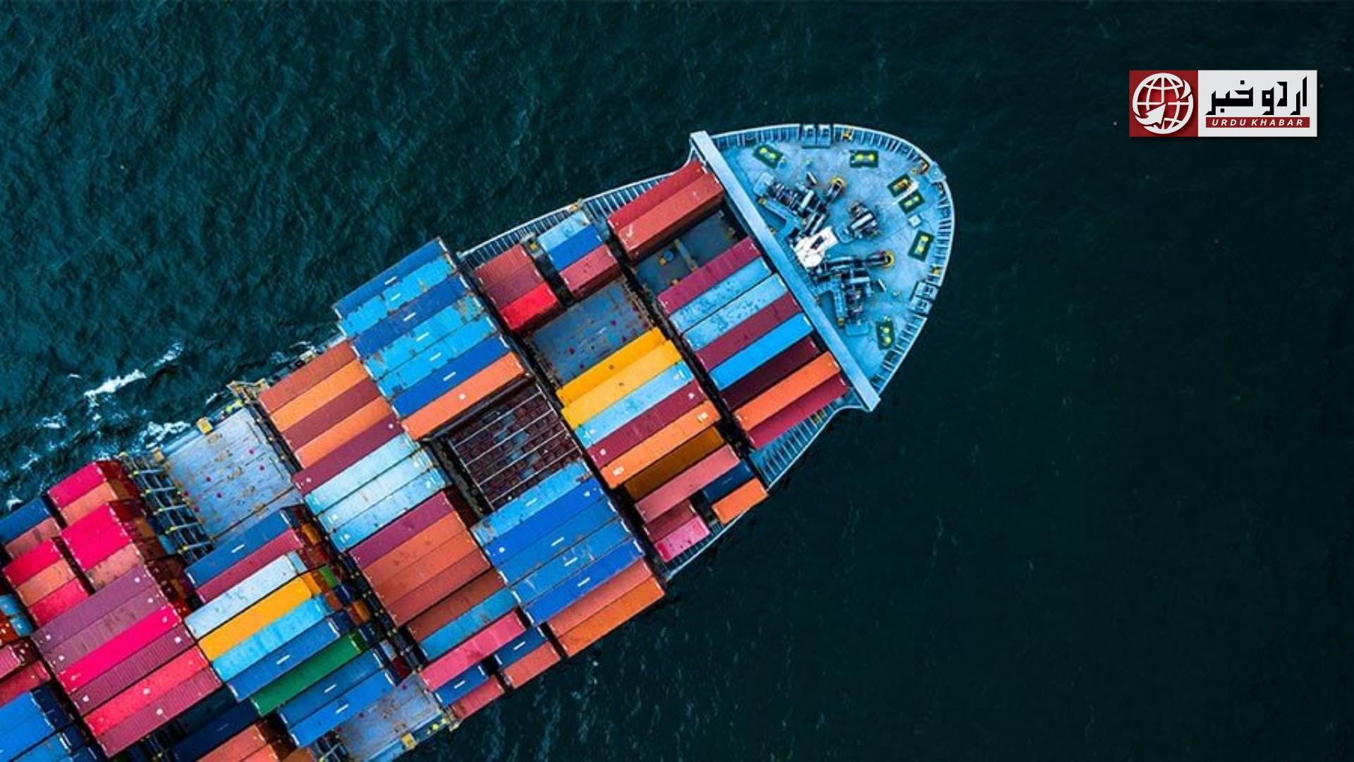 سال 2019-20 میں برآمدات میں کمی واقع ہوئی