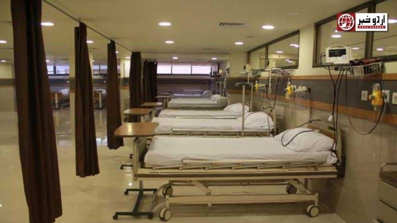 جناح-اسپتال