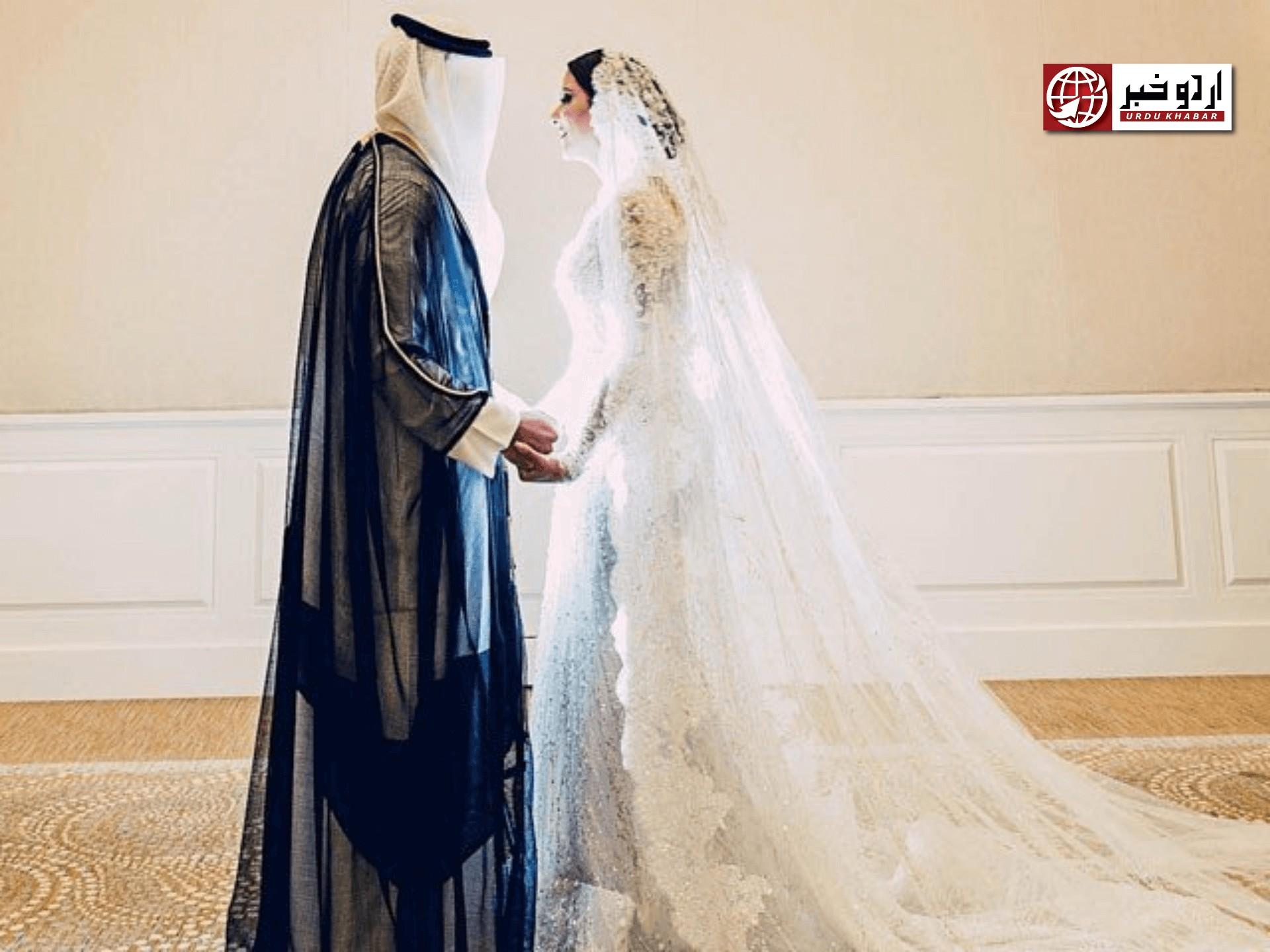سعودی عرب میں زوم پر شادی