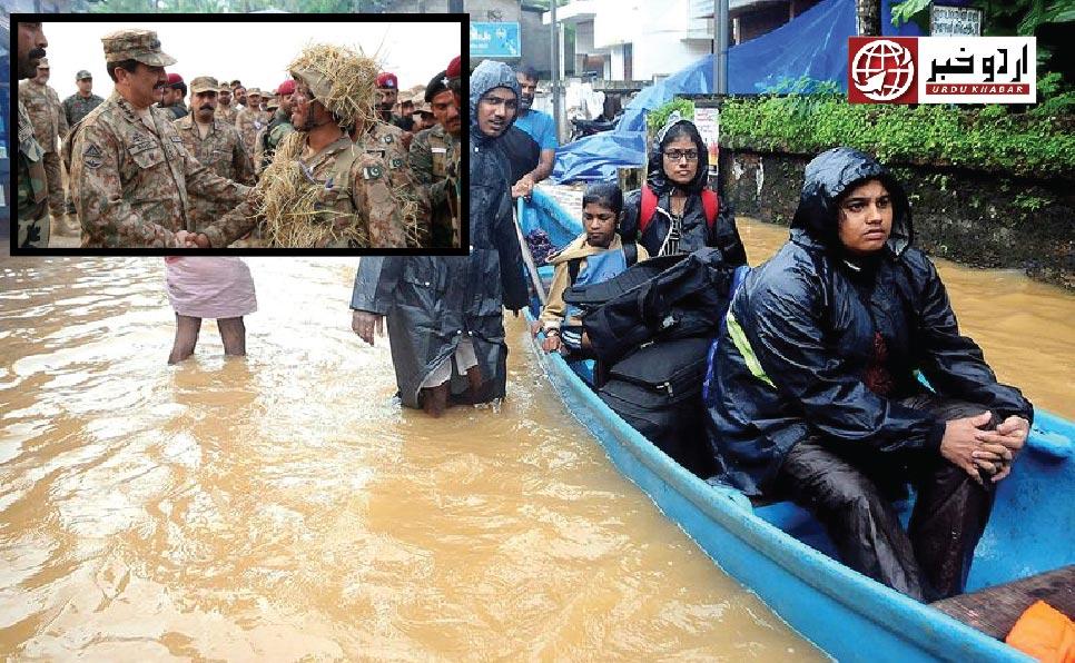 کراچی میں سیلابی صورتحال سے نمٹنے کے لئے فوج طلب